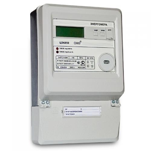 Установка электронных электросчетчиков