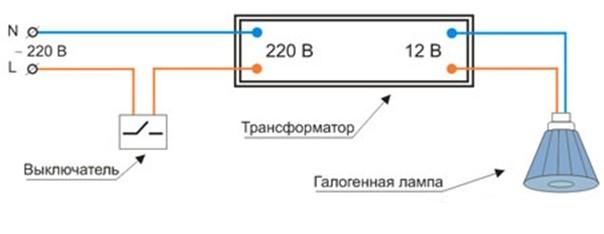 схема с трансформатором